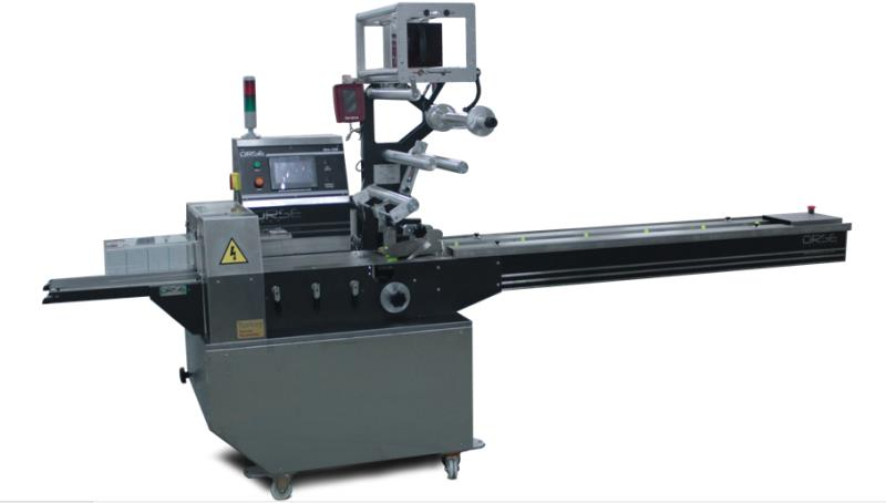 Ors-150 HORIZONTAL PACKING MACHINE (FLOWPACK) CONTRELLED WITH 1 SERVO MOTOR